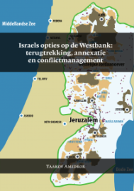 westbank_art_png-210x300